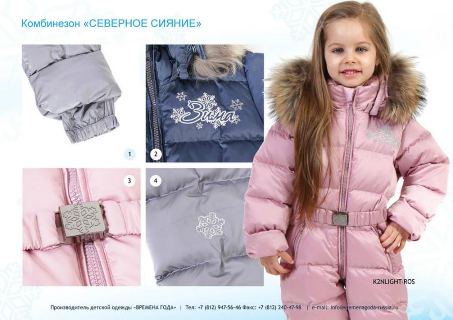 Купить женские зимние сапоги от украинского производителя